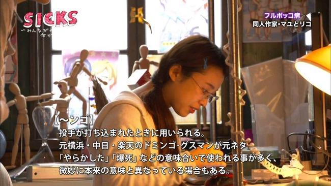 なんJ語 リアル 引くに関連した画像-01