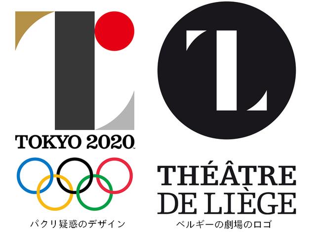 東京五輪 オリンピック エンブレムに関連した画像-01
