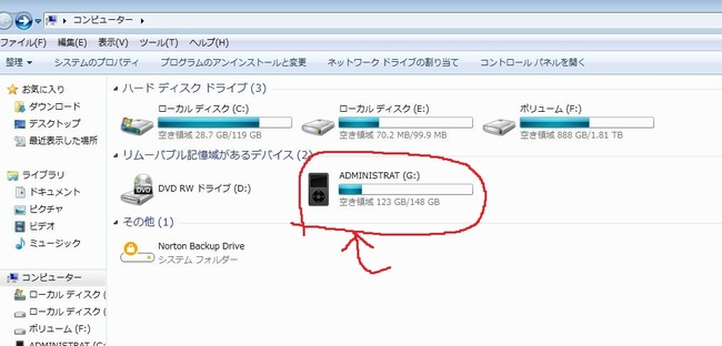 PS4 ipodに関連した画像-06