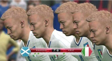 サッカー 本田圭佑 罰金 審判 批判 アジアカップに関連した画像-01