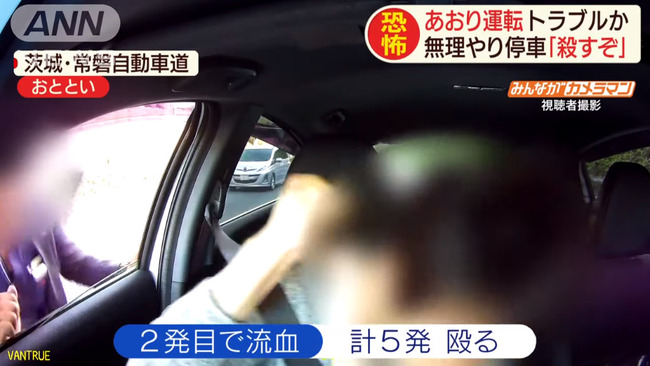 危険運転 DQN あおり運転に関連した画像-01
