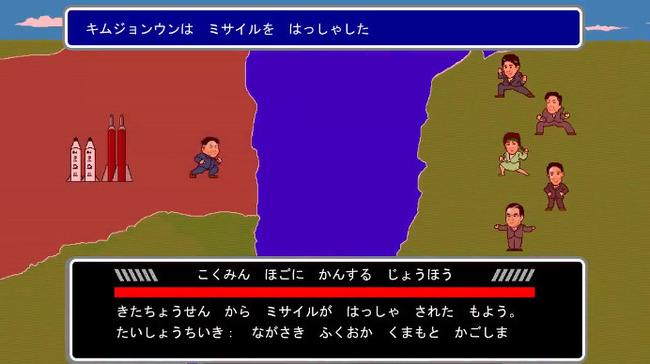 幸福実現党 幸福の科学 非公式クリエイターチー北朝鮮  動画 RPGに関連した画像-04