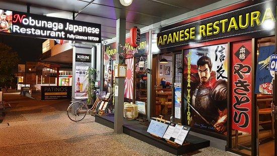 海外 日本料理店 武漢バーガー 人種差別 オーストラリアに関連した画像-01
