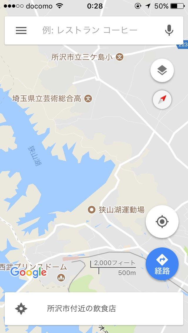 埼玉県 狭山湖 多摩湖 地図 ホラー に関連した画像-02