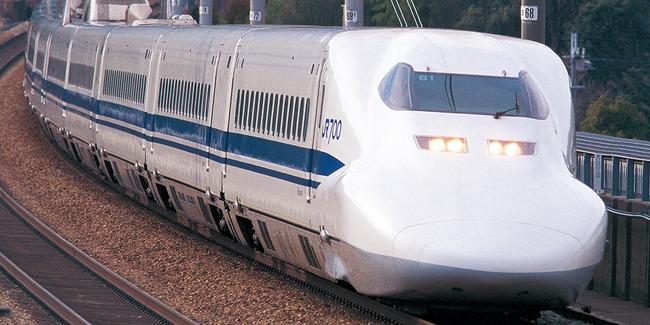 新幹線 のぞみ 道路交通法違反 書類送検に関連した画像-01