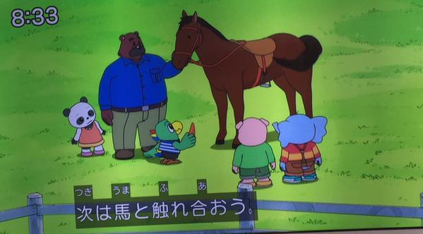 しまじろう 動物 牧場に関連した画像-03