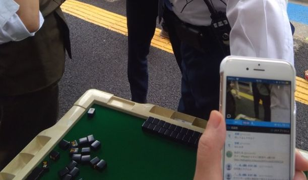 検察庁前で麻雀大会を開いた結果、大変なことになってしまう・・・
