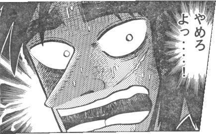 オタク 高校生 雪崩事故 オタグッズに関連した画像-01