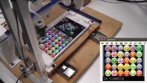 パズドラ ロボット 全自動 ニコニコ動画 ニコニコ技術部 ガンホー パズルに関連した画像-04