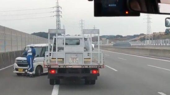 新東名 軽自動車 逆走に関連した画像-07