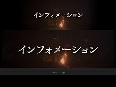 ダークソウル ダークソウル3 ダクソ ダクソ3 レギュレーションに関連した画像-02