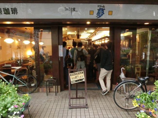 涼宮ハルヒの憂鬱 聖地 珈琲屋ドリーム 移転 閉店 エンドレスエイトに関連した画像-05