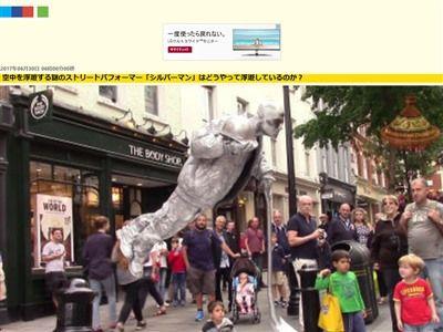ロンドン ストリートパフォーマー シルバーマンに関連した画像-02