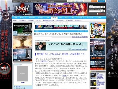 ヒャダイン 任天堂に関連した画像-02