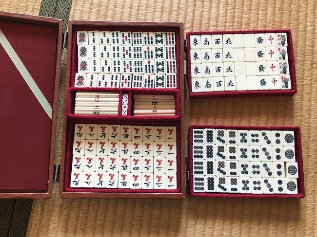 祖父母 大学生 箱 麻雀に関連した画像-03