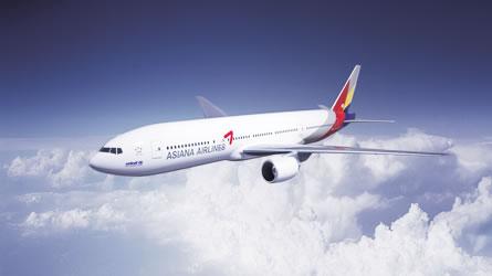 広島空港 アシアナ航空 着陸失敗に関連した画像-01
