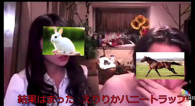 BYCM_KUN オレ的ゲーム速報 ディス ラップに関連した画像-05