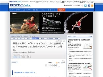 Windows10 マイクロソフトに関連した画像-02
