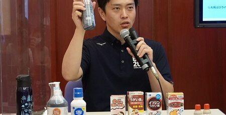 吉村知事 ガラスの天井 大阪府 緊急事態宣言 新型コロナウイルス 感染者に関連した画像-01