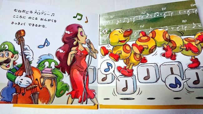 任天堂 就活生 リクルート パンフレット 凄い 話題に関連した画像-04