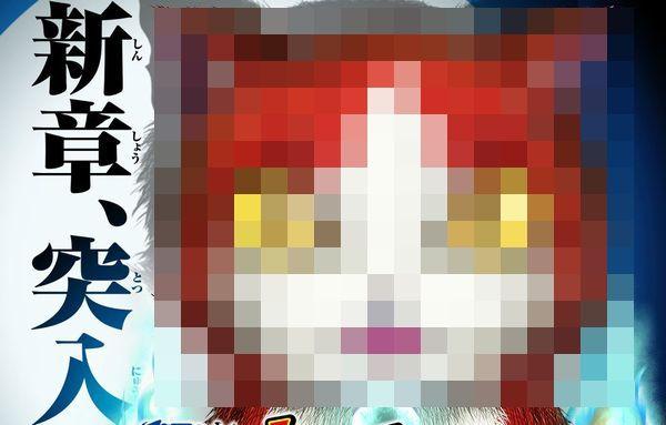 妖怪ウォッチ ケータ君 メインキャラ 総入れ替え リストラ ジバニャン 衝撃 に関連した画像-01