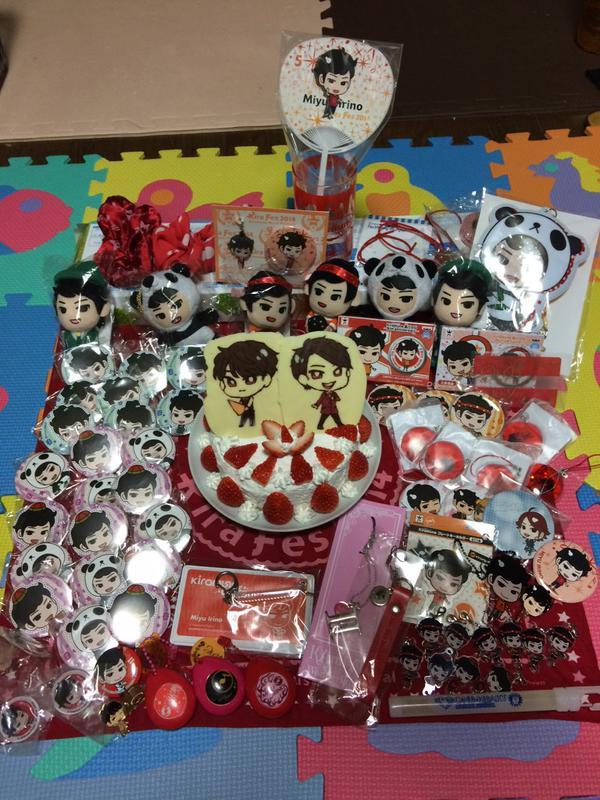 入野自由 生誕祭 誕生日に関連した画像-05