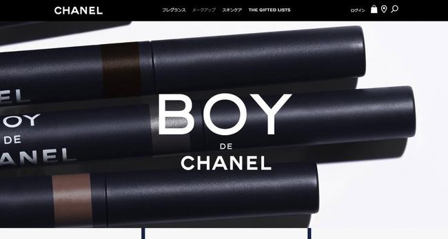 化粧 男 当たり前 すっぴん メンズコスメ 市場拡大に関連した画像-01