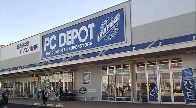 PCDEPOT パソコン 炎上 公式に関連した画像-01