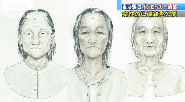 コインロッカー 遺体 似顔絵に関連した画像-03