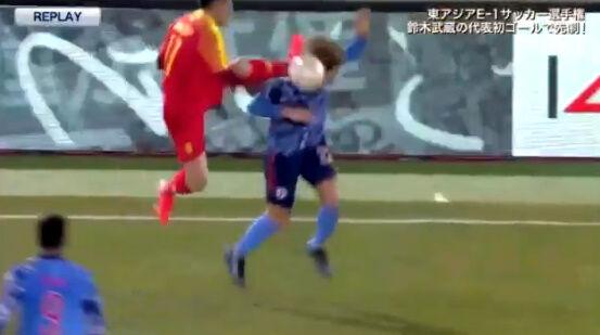 サッカー 反則 中国 カンフー 飛び蹴り 日本 イエローカードに関連した画像-05
