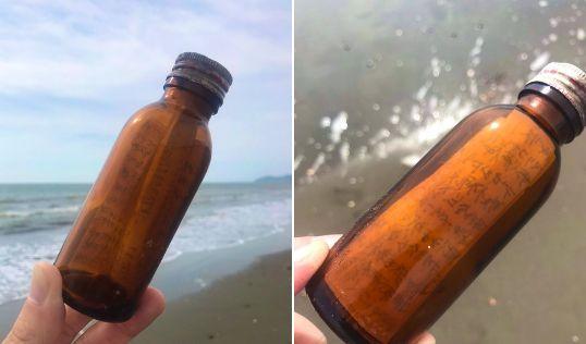海岸 散歩 波打ち際 手紙 小瓶 茶色 怪文書に関連した画像-01