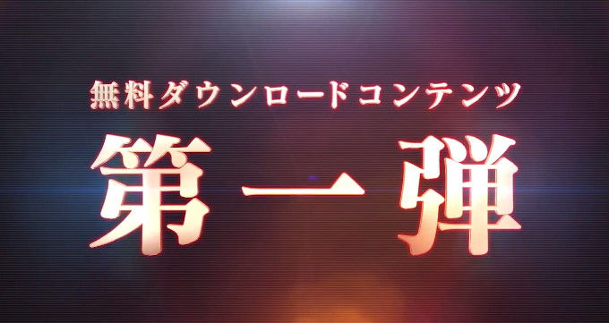 仮面ライダー バトライド・ウォー2に関連した画像-32