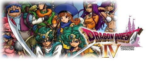 dragonquest4