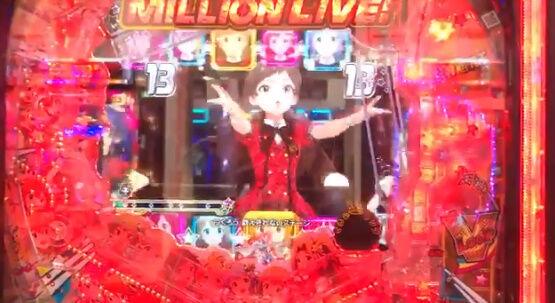 パチスロ アイドルマスター ミリオンライブ! シアターフェスティバル 演出 ハズレに関連した画像-11