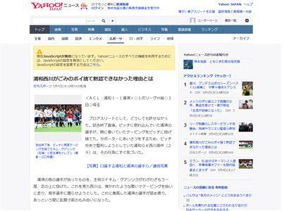 サッカーに関連した画像-03