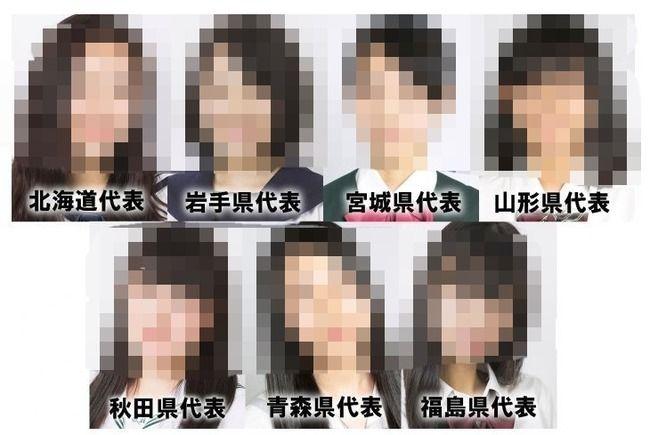 女子高生 ミスコン 秋田県 誹謗中傷 さやごん 辞退に関連した画像-01