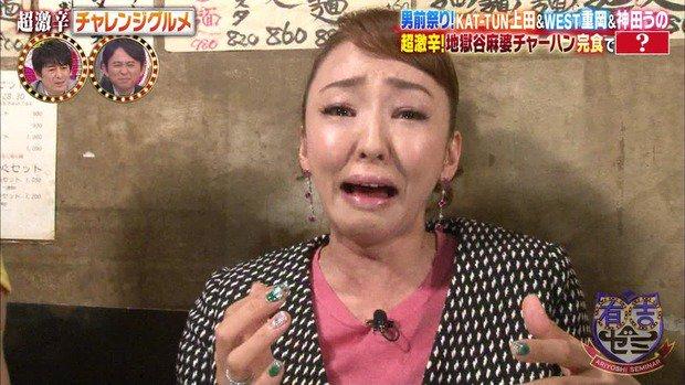 神田うの 顔 別人 整形に関連した画像-04