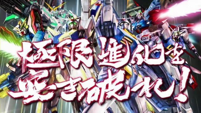 ガンダム マキシブースト 乱闘に関連した画像-01