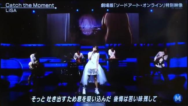 【動画】今夜のMステに出演したLiSAさんの歌う「劇場版SAO」主題歌動画が公開! 劇場版SAOの特別映像をバックに熱唱!かっけえええ!