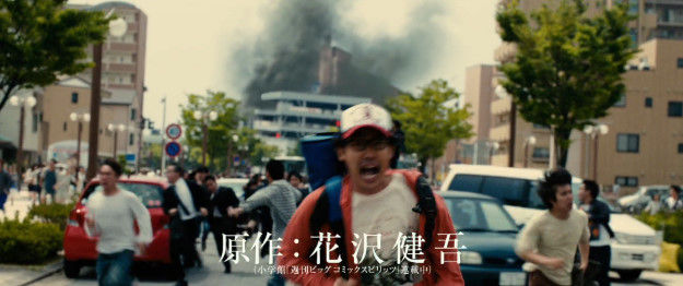 アイアムアヒーロー 特報 大泉洋 長澤まさみ ゾンビ ZQNに関連した画像-11