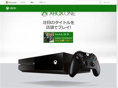XboxOne 試遊体験会 中止 バイオハザードに関連した画像-02