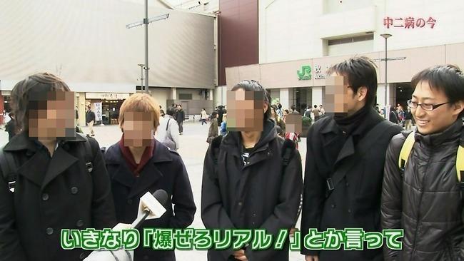 黒い服 男性 繊細に関連した画像-01