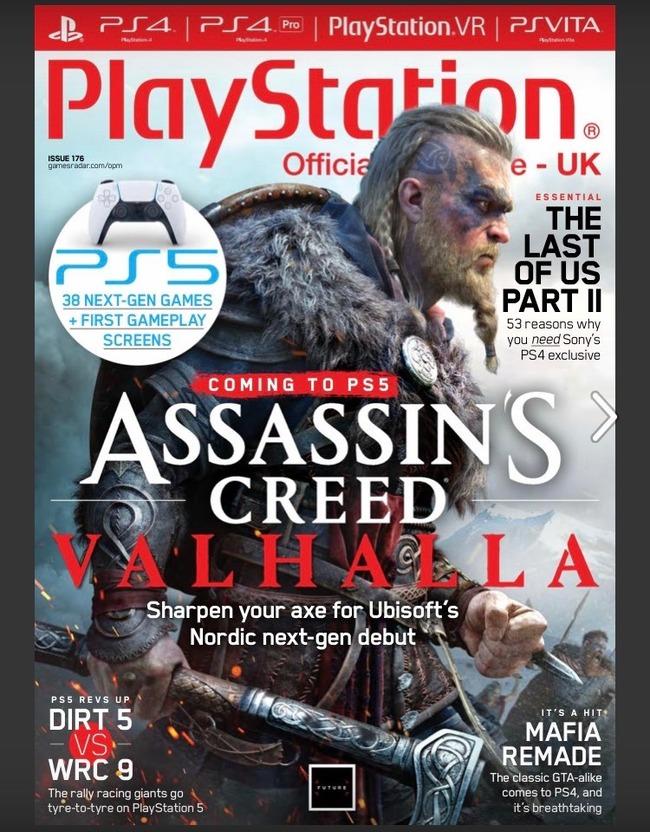 PS5 ゲームタイトル 38本 開発 お漏らしに関連した画像-03