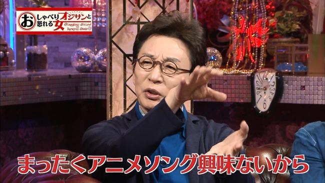 けものフレンズ 古舘伊知郎 謝罪に関連した画像-07