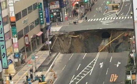 博多 陥没 沈下に関連した画像-01