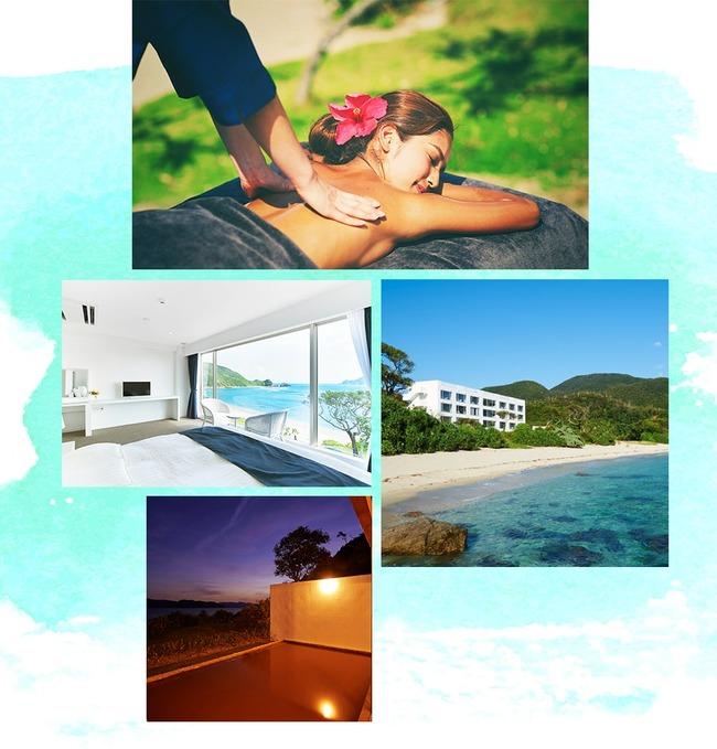奄美大島 フォロ割 ツイッター インスタ フェイスブック フォロワー 割引 旅行 宿泊費に関連した画像-09