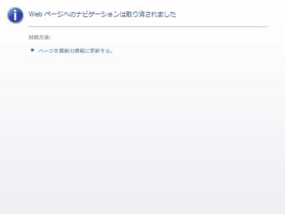 小野友樹 声優 結婚 入籍に関連した画像-02