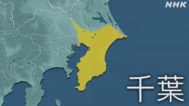 千葉県 新型コロナウイルス 肥満 20代 死去に関連した画像-01