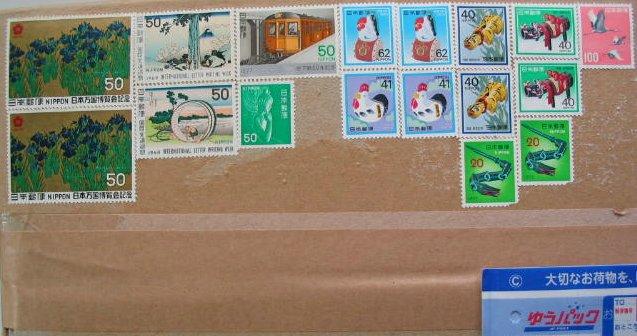 切手 ゆうぱっくに関連した画像-01