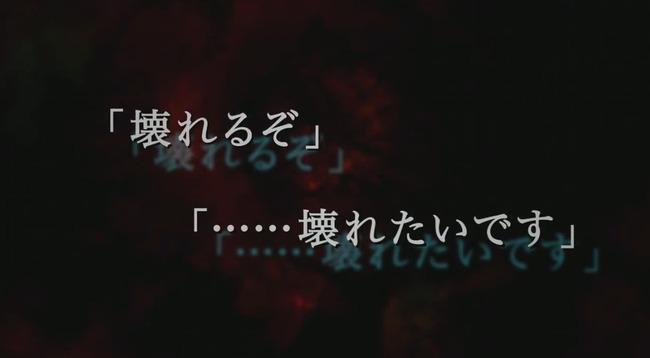 ノイタミナ 夏アニメ 乱歩奇譚 岸誠二 に関連した画像-05